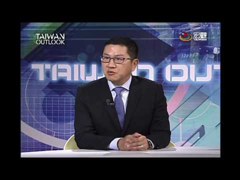 TAIWAN OUTLOOK—汪蔚興(北美洲台灣旅館公會聯合總會  總會長)Overseas Taiwanese in US Hospitality Business