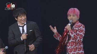 【2019超級巨星紅白藝能大賞】日本傳奇巨星ASKA ,台語拜年萬人驚呼連連!!