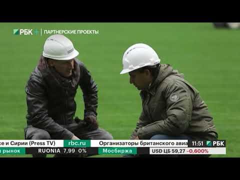Стадион Калининград.  Сделано в России РБК