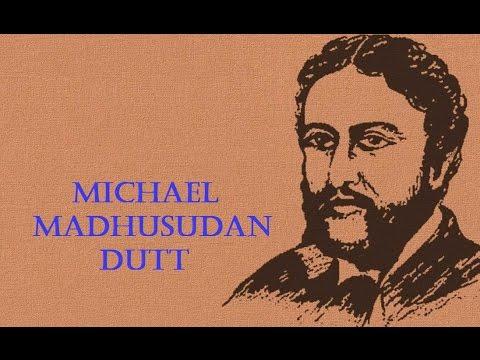 Michael Madhusudan Dutt Short Biography In Bangla
