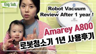 로봇청소기 1년 사용 후기 / Amarey A800 r…