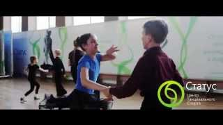 Бальные танцы Латина