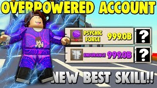 I Got a OVERPOWERED *PRO* ACCOUNT! *NEW SKILL* (POWER SIMULATOR ROBLOX)