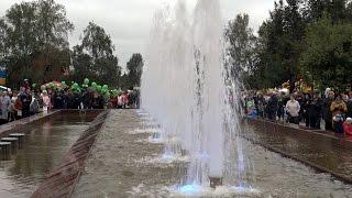 Открытие фонтана в Сквере Славы