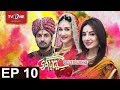 Seeta Bagri   Episode  10   19th January 2017   Full HD   Drama   TV One   2016