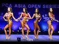 2019 PCA ASIA OPEN SERIES  비키니 숏 [2019 PCA ASIA BIKINI SHORT]