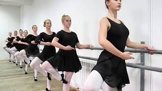 """Урок классического танца, старшая """"Фантазия"""""""