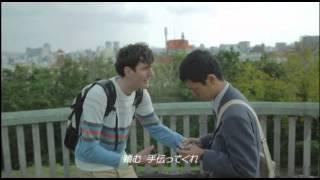 映画『那覇 NAHA なーふぁ!』予告編(30秒ver)