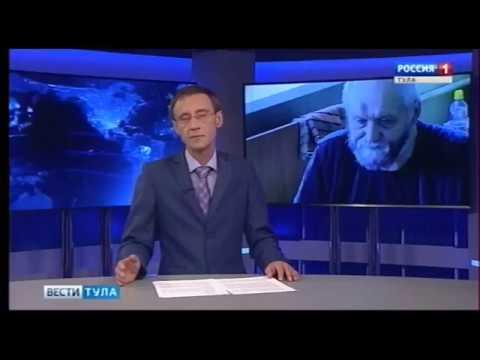 Галина Фомина в гостях у Тульского дедушки