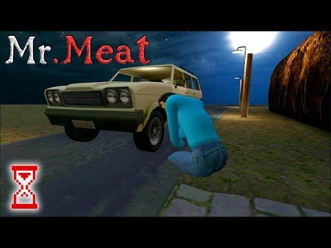 Амелии Кларк по всему дому Мистера Мита | Mr. Meat 1.3.1