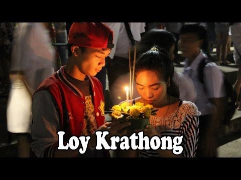 Loy Krathong Festival Thailand. ลอยกระทง กระบี่