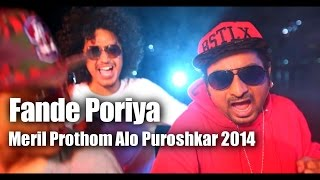 Fande Poriya (Award Show Version) || Bangla Mentalz || Meril Prothom Alo Puroshkar 2014