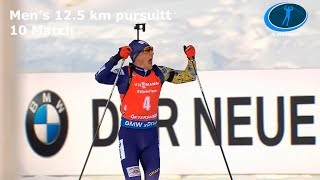 Чемпіонат Світу з Біатлону 2019   Шлях до перемоги