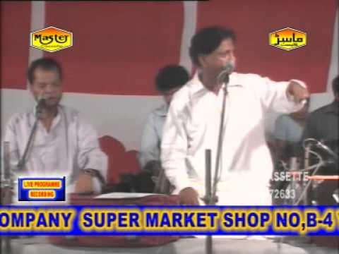 Superhit Qawwali - Har Ek Se Dil Laga Kar Rais Bharti
