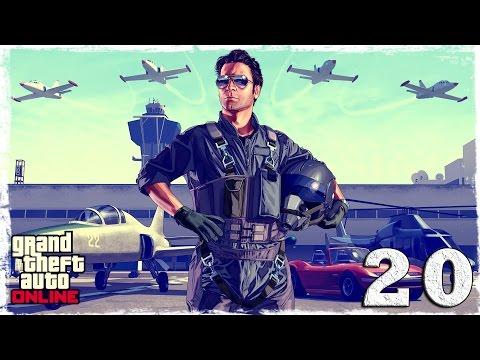 Смотреть прохождение игры [PS4 COOP] GTA ONLINE. #20: Серия от первого лица.