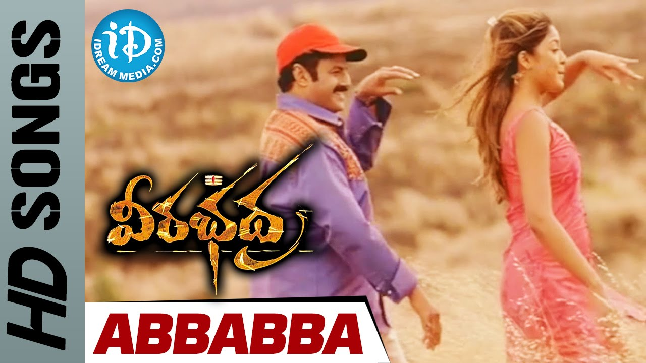 Veerabhadra review Veerabhadra (Telugu) Movie Review