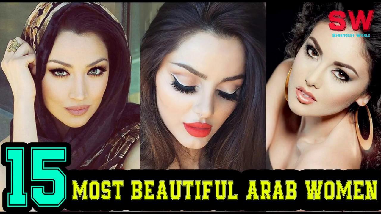 The most beautiful arab girl