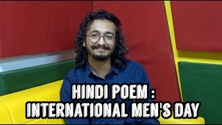 HINDI POEM - INTERNATIONAL MEN'S DAY