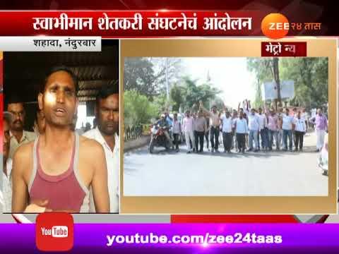 Nandurbar,Shahda Police Lathicharge On Agitation Farmers