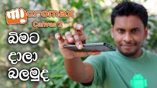 Micromax canvas 2 Sri Lanka