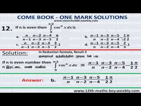 12th Maths Come Book In Tamil