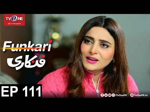Funkari - Episode 111 - TV One Drama - 7th December 2017
