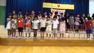 光 幼稚園