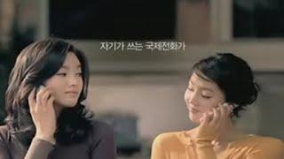 LG데이콤 002국제전화 여자편