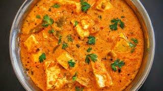 बेसन की सब्जी शाही पनीर जैसी Besan ki Sabji like Shahi Paneer