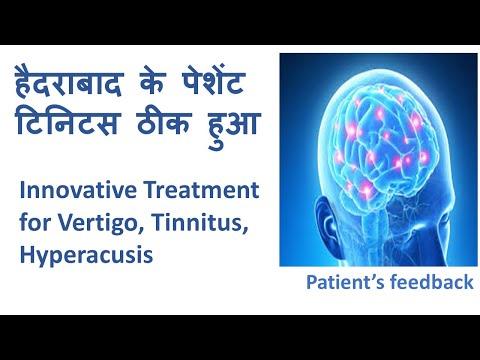innovative-treatment-for-vertigo,-tinnitus,-hyperacusis