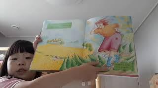 벨이 읽어주는 동화 꾸물대지마 미미야