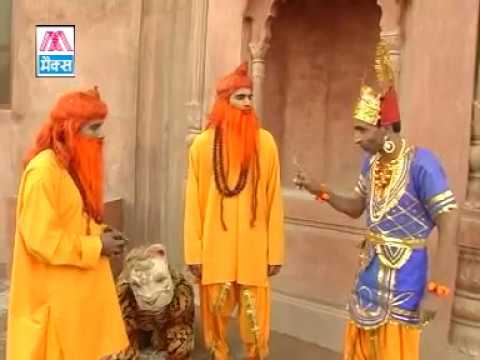 Do Sadhu Ek Babbar Sher Haryanvi Ragni Kissa Raja Mordhwaj Part-1 Sung By Raj Kishan Agwanpuria