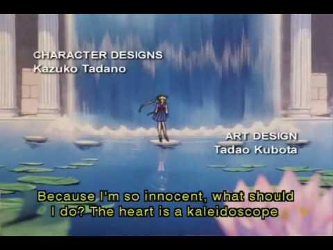 Sailor Moon R Tagalog Opening (1)