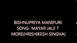 A MELODIOUS BISHNUPRIYA MANIPURI SONG- MONOR MALOTI BY HRISHIKESH SINGHA