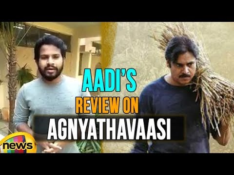 Agnyaathavaasi movie review: This film is strictly for ...