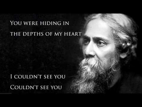 Amar Hiyar Majhe - MOUSUMI MUKHOPADHYAY (with English Translation)
