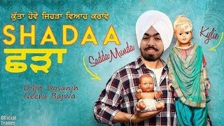 SHADAA - ਛੜਾ Movie Trailer | Diljit Dosanjh | Neeru Bajwa | Funny Roast Video | Pahul Preet Singh