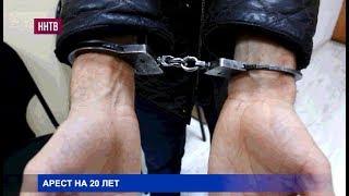 До 20 лет лишения свободы - такое наказание может получить подозреваемый в сбыте наркотиков