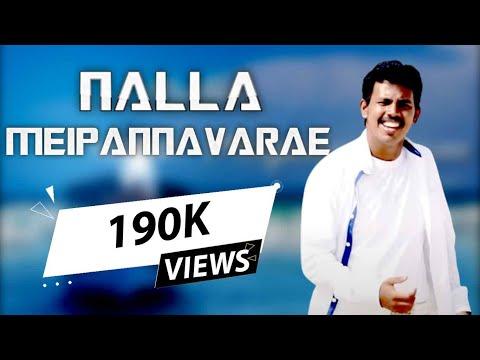 Pr Darwin Ebenezer|Tamil Christian New Song -Nalla Meipannavarae in HD| Ezhunthaavar