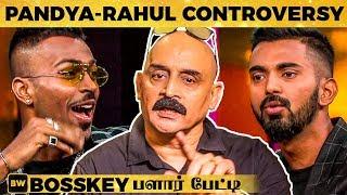Hardik Pandya ஆபாசமா பேசினது சரியா? கொதிக்கும் Bosskey | Hardik Pandya - KL Rahul Controversy