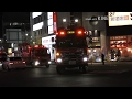 【緊急走行】横浜消防 建物火災発生!機動第1、機動特高、総合指揮、松見YR、松見…