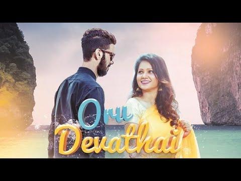 Oru Devathai Official Music Video | David Rao | Lianne Hizzie