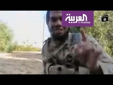 قالوا مسالم من الإخوان ففضحهم داعش  - 09:21-2018 / 2 / 13
