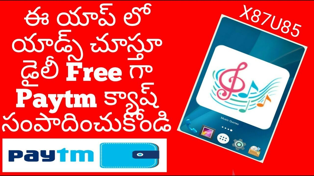 Music Quotes App Launch Earn Money Daily Free Paytm Cash Telugu