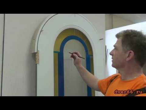 ДВЕРЬ АРКА. Особенности установки арочной двери