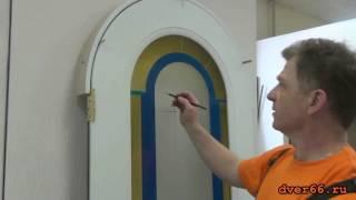 ДВЕРЬ АРКА. Особенности установки арочной двери(Возможно ли установить ДВЕРЬ АРКУ в П-образный проем?, 2016-05-29T05:48:00.000Z)