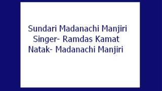 Sundari Madanachi Manjiri- Ramdas Kamat (Madanachi Manjiri)