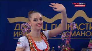 Boryana Kaleyn - Ball Final - GP Moscow 2021