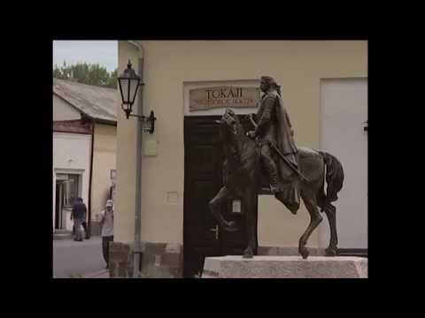 HUNGARY FROM DANUBE TO TISZA (Documentary, Discovery, Histor
