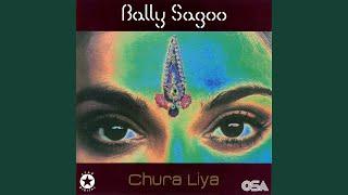 Chura Liya (Woofer Destruction Mix)